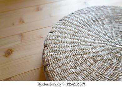 Japanese Traditional Tatami Cushion