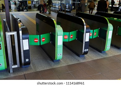 Japanese train ticket gate
