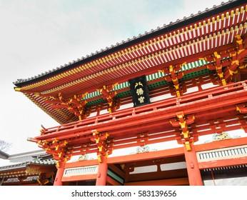 "Japanese translation is ""Hachimangu"". ""Tsurugaoka Hachimangu"" Shrine in Kamakura City, Kanagawa, Japan. Tsurugaoka Hachimangu Shrine is also called Kamakura Hachimangu Shrine as an alias."