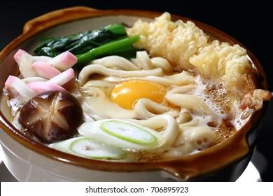 Japanese udon noodles,Nabeyaki Udon,Udon noodle hot pot