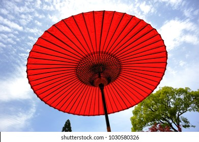 It is a Japanese umbrella to be used at the time of the tea seat.
