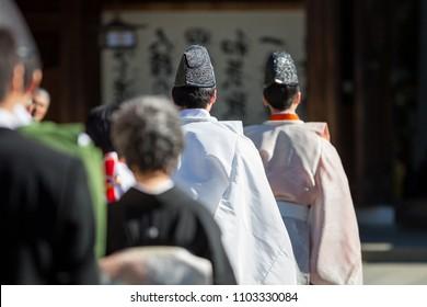 Japanese wedding in Meiji Jingu, Tokyo.
