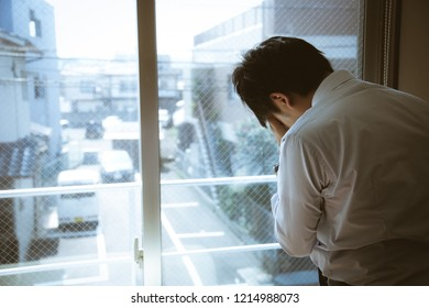 Japanese who suffer from depression