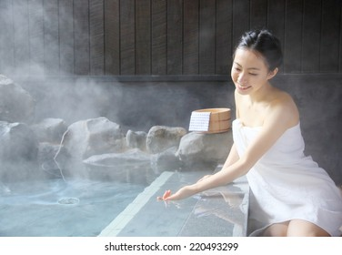 Japanese women relaxing in the hot springs.