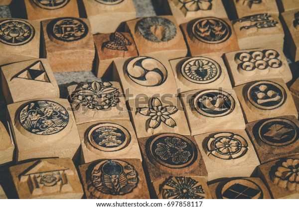 Japanese Wooden Seal Stamp Hanko Vintage Stock Photo (Edit