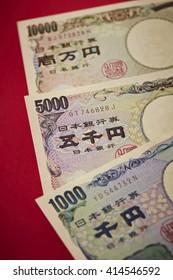 Japanese yen bill