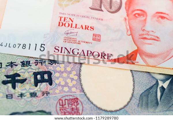 Japanese Yen Singapore Dollar Bank Note Stock Photo (Edit