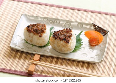 Japanese-style grilled rice balls with butterbur shoot miso