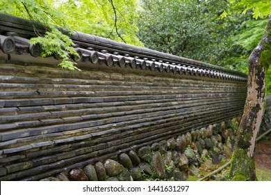 Japan's old home's fort wall