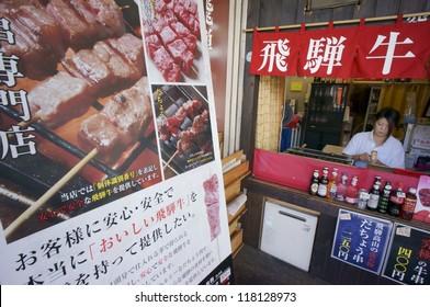 JAPAN-SEPTEMBER 1:Unidentified Japanese women, grill Hida beef for sell to tourists. On September 1, 2012  Takayama Japan. Hida beef the favorite menu in Takayama.