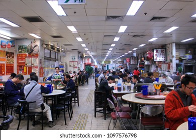 JAVA Rd HONG KONG 2015 - People of Hong Kong are enjoying their meal in an athentic cantonese restaurant in North Point during winter season in February 2015