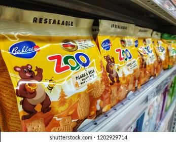 Jaya Grocer, Malaysia - September, 2018:  Zoo kid biscuit products sold at Jaya Grocer.