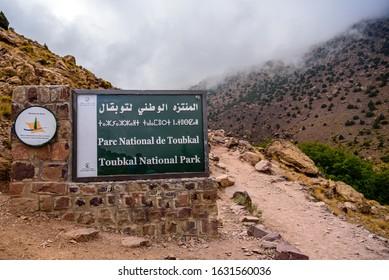 Jebel Toubkal, Morocco, October 2019 - An entrance to the the Jebel Toubkal National Park.
