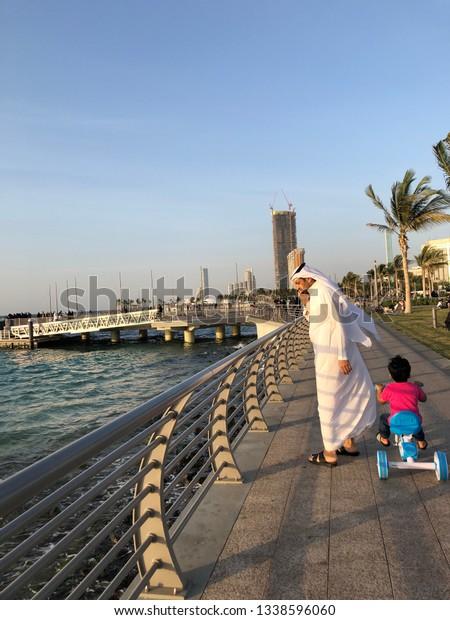Jeddah Saudi Arabia December 24 2018 Stock Photo (Edit Now