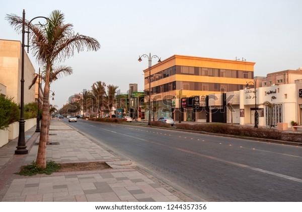 Jeddah Saudi Arabia Oct 20 2018 Stock Photo (Edit Now