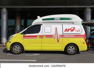 Jeju Island / Korea - October 17, 2018 : Korean ambulance car (119 Emergency medical services)