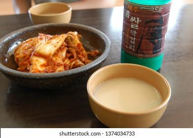 Jeju Island/Korea - August 13, 2005 : Jeju millet rice wine makgeolli (Korean traditional alcoholic drink)