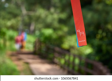 Jeju, Korea - May 25, 2017:  Jeju Olle trail marker. Olle trail is a famous long-distance foot path on Jeju island.  The routes are mostly following the coastline and consists of 21 main routes.
