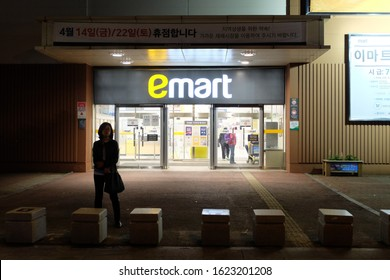 Jeju, South Korea - April 24 2017 : E-Mart store front at night. e-mart is the largest retailer in South Korea. There were 160 stores across the country as of December 2016.