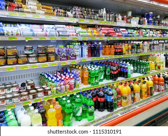 JEJU, South Korea - June 11, 2018 - A Rows of shelves with variety of Korean beverages and drinks in a Grocery Store in a shopping mall.