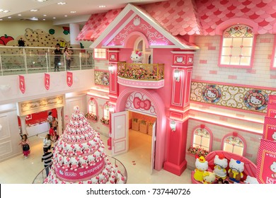 JEJU, SOUTH KOREA - OCT 10, 2017 : The tourist visited HELLO KITTY ISLAND MUSEUM & CAFE IN JEJU, One of tourist attractions in Jeju-do