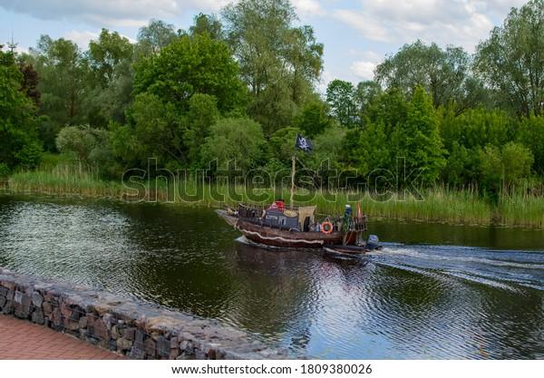 jelgava-latvia-june-06-2020-600w-1809380