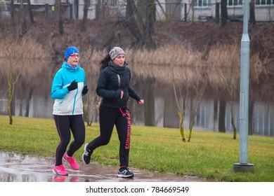 Jelgava, Latvija 31, 2017 city training for running amateur runn