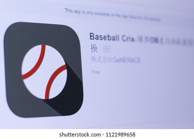 JEMBER, EAST JAVA, INDONESIA, JUNE 27, 2018. Baseball Crix‐球界OBと自由に意見交換 app in play store. close-up on the laptop screen.