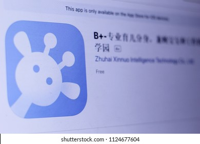 JEMBER, EAST JAVA, INDONESIA, JUNE 30, 2018. B+-专业育儿分身,兼顾宝宝和工作的育学园 app in play store. close-up on the laptop screen.