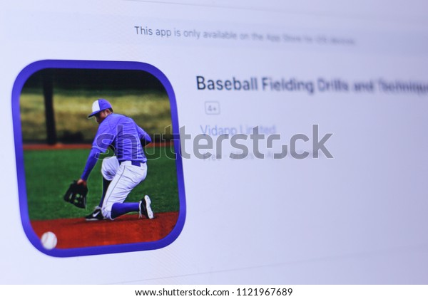 JEMBER, EAST JAVA, INDONESIA, JUNE 27, 2018. Baseball Fielding Drills and Techniques app in play store. close-up on the laptop screen.