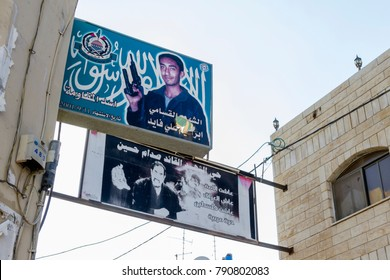 Jenin, Palestine, January 11, 2011: Pictures of Palestinians who fought with Israeli and were martyred in Jeninâ??s refugee camp. Jenin is filled with images of martyrs.