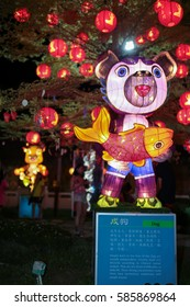 JENJAROM, MALAYSIA - 16 FEB 2016 : LED light replica of chinese zodiac dog at Fo Guang Shan temple during Chinese New Year.