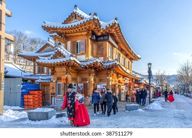JEONJU, SOUTH KOREA - JAN 24: Jeonju traditional Korean village,Traditional Korean style architecture and Tourists in Jeonju traditional Korean village on Jan 24, 2016 in Jeonju, South Korea.