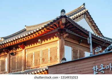 Jeonju, South Korea - September 2018: Ancient house built in Korean traditional architecture in Jeonju Hanok Village, popular tourist attraction designated as an International Slow City in 2010