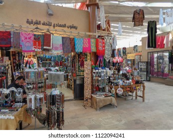 JERASH, JORDAN - FEBRUARY 13 2018: The entrance to Gerasa ancient city and souvenir market