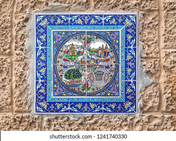 JERICHO, ISRAEL - NOVEMBER 16, 2018: Ceramic tile on the wall ?? the Monastery of the Temptation. Greek Orthodox monastery located on the cliffs near Jericho, Place of temptation of Christ. Palestine