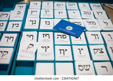 JERUSALEM - APRIL 9: Voting cards with sigils of Israeli political parties on the 21th Knesset elections day April 9, 2019