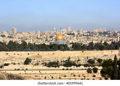 Jerusalem - The Dome of the Rock - Al Quds