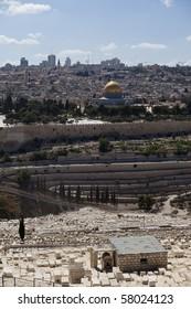 jerusalem Haram ash-Sharif