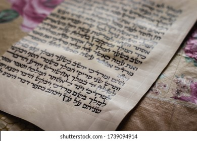 jerusalem, israel. 06-05-2020. Excerpt from the Book of Esther from the Bible, handwritten on cowhide sheet in Hebrew. (To the editor: in Hebrew, write the first chapter of the Book of Esther)