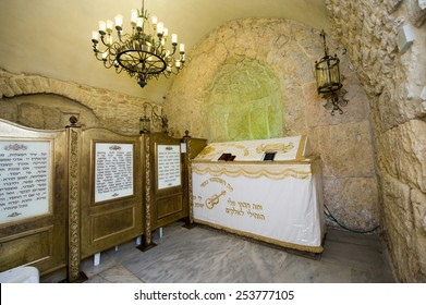 JERUSALEM, ISRAEL - 08 OCTOBER, 2014:The tomb of King David is located in a corner of a room on the ground floor remains of the former Hagia Zion an ancient house of worship on Mount Zion in Jerusalem