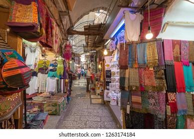 Jerusalem, Israel - 12.12.2018. People walking in the muslim quarter of the old city of Jerusalem,Israel.