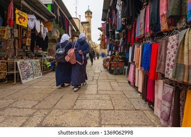 Jerusalem, Israel - 16 December, 2018: Stores along a street leading to Damascus Gate