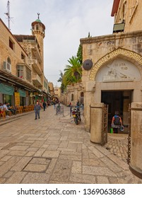 Jerusalem, Israel - 16 December, 2018: Entrance to the Armenian Catholic Patriarch in the Muslim Quarter