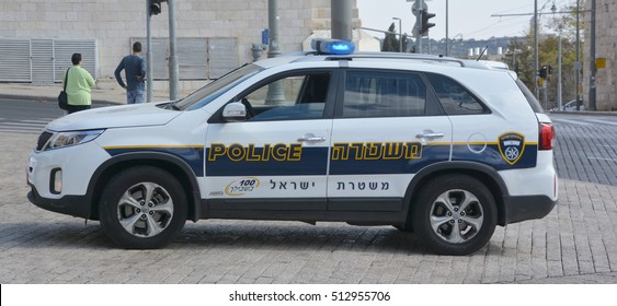 Police Car Israel Images Stock Photos Vectors Shutterstock