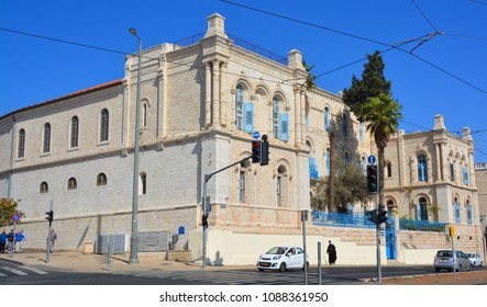 JERUSALEM ISRAEL 25 11 2016: Jerusalem Historical City Hall Building was 1 of the 4 public buildings constructed by the City of Jerusalem during the British mandate