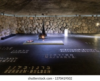Jerusalem, Israel, 27 December 2018. Memorial to concentration camps with eternal flame at Yad Vashem Holocaust Memorial