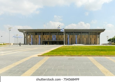 Jerusalem, Israel - April 1, 2008: The Knesset Building. The Knesset is the legislative branch of the Israeli government.