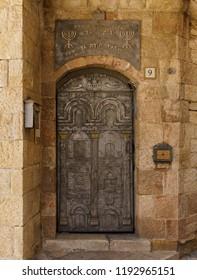 JERUSALEM, ISRAEL - April 2, 2018: carved door of a dwelling house.