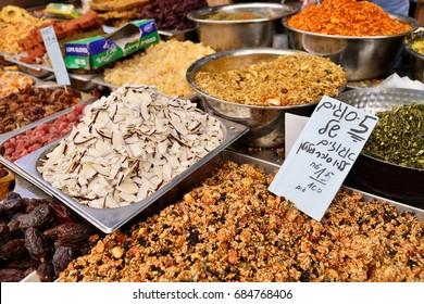 JERUSALEM, ISRAEL - APRIL 2017:  Eastern market with traditional sweets in Israely Market Mahane Yehuda, Jerusalem